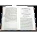 Евангельская история о Боге Слове. Прот. Павел Матвеевский. В 3-х томах. 7А
