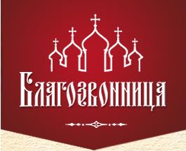 Православный книжный интернет-магазин